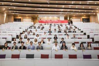 2018年第7屆村上春樹國際學術研討會